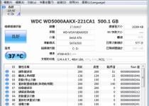 硬碟健康度測試工具 CrystalDiskInfo 免安裝