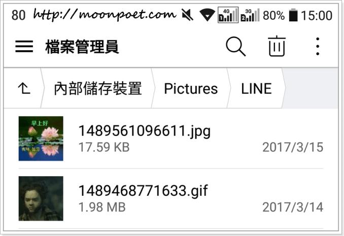 LINE下載的檔案在哪個資料夾位置