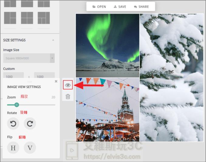 PhotoJoiner 線上照片組合工具 多張相片合併成一張