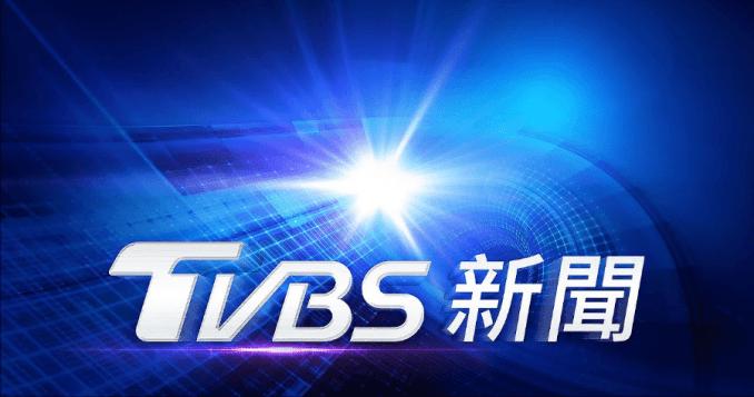 2020總統大選開票時間直播 - TVBS新聞