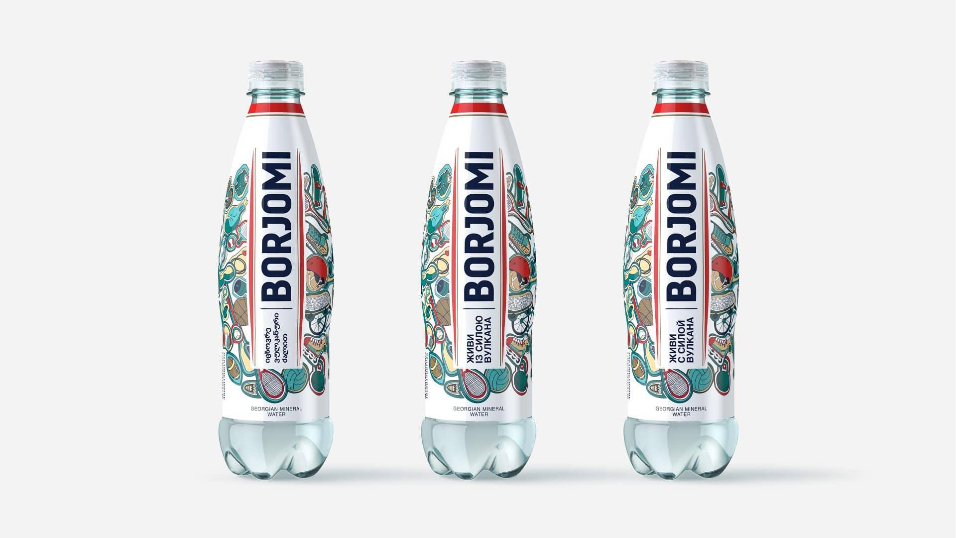 летняя боржоми бутылки