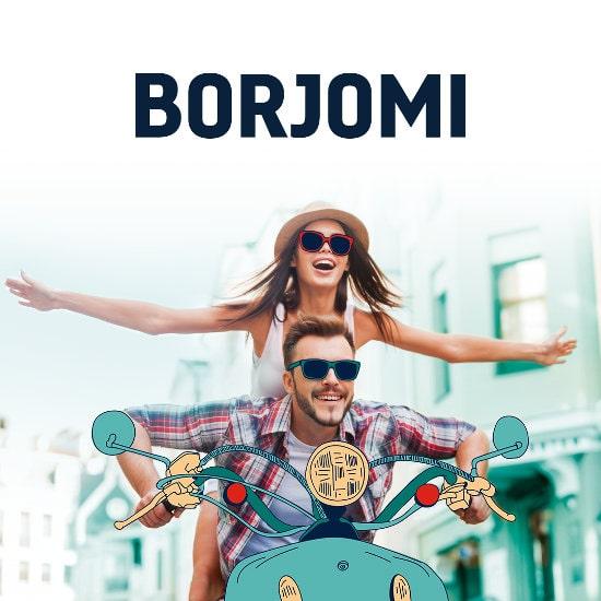 Borjomi SMM