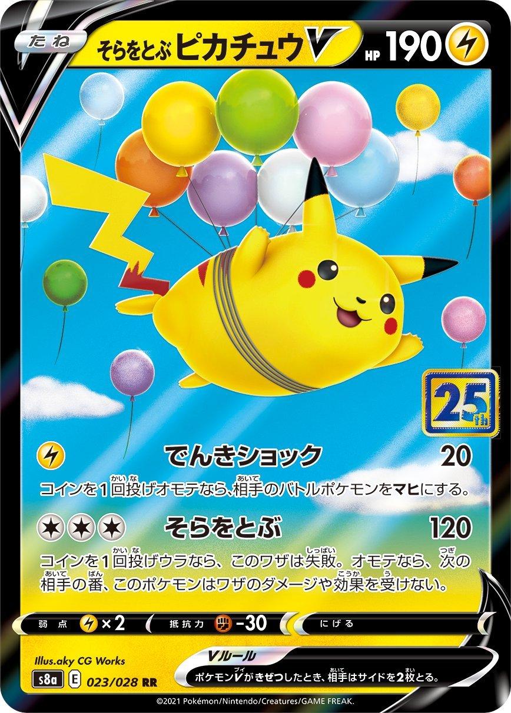 Pikachu Volador Pokémon TCG