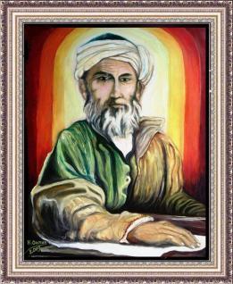 Osman ahun (1925)-عثمان آخون