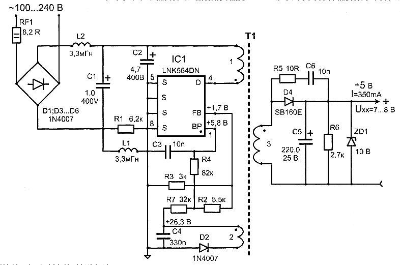 DH0165 DATASHEET PDF
