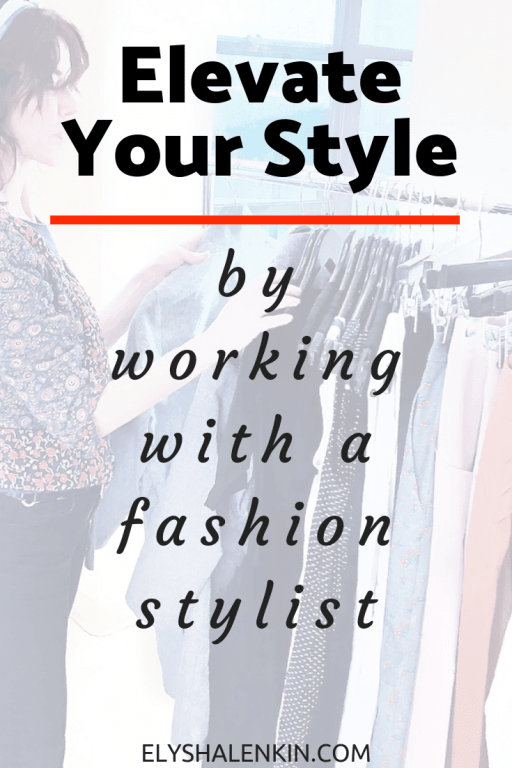 If you want to know what it's like to work with a fashion stylist or wardrobe consultant then this is for you. While it may sound luxurious to hire someone as a personal shopper or to help you choose the right clothes for your style, the real work of a personal stylist is giving her clients confidence. And that's something not only the rich and famous deserve. Click through to understand  what it's really like to work with a stylist. #wardrobeconsultant #personalstylist #personalstyle #fashion