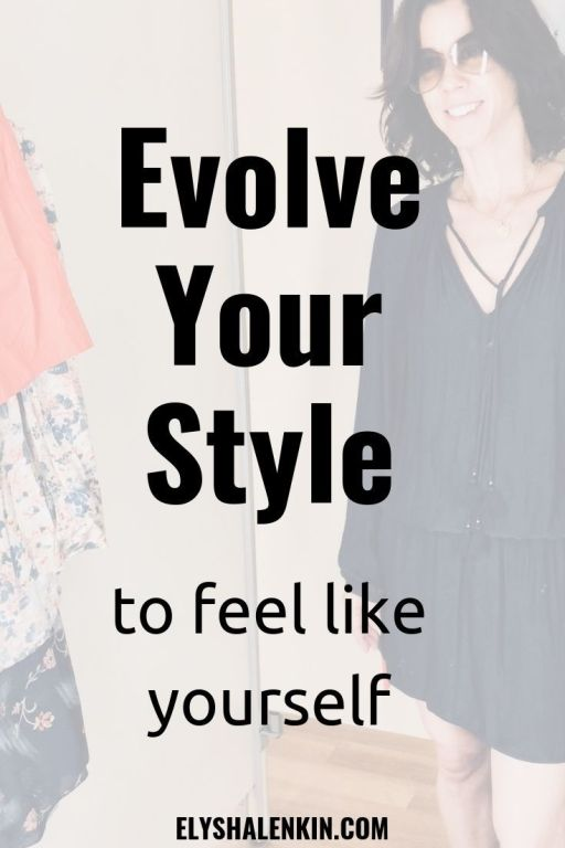 Since evolving your personal style reveals a lot about who you are, why not have a look at your own style evolution? Even if you haven't been conscious with your outfit planning and style choices, looking at old photos should reveal something about who you were. And once you become more intentional with what to wear, you'll see that your style is not only a reflection of who you are,  but it also helps shape who you want to be.