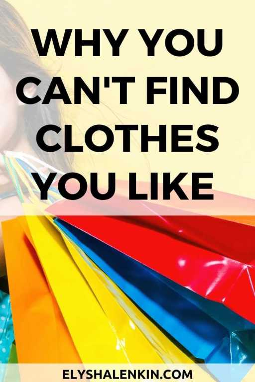 Why you can't find clothes text overlay image of woman holding colorful shopping bags.