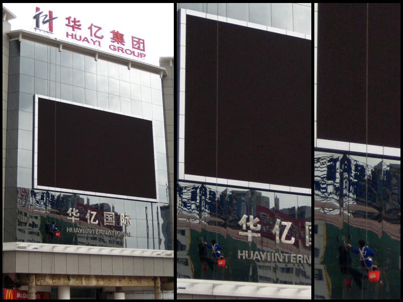 WuHu, Settembre 2009