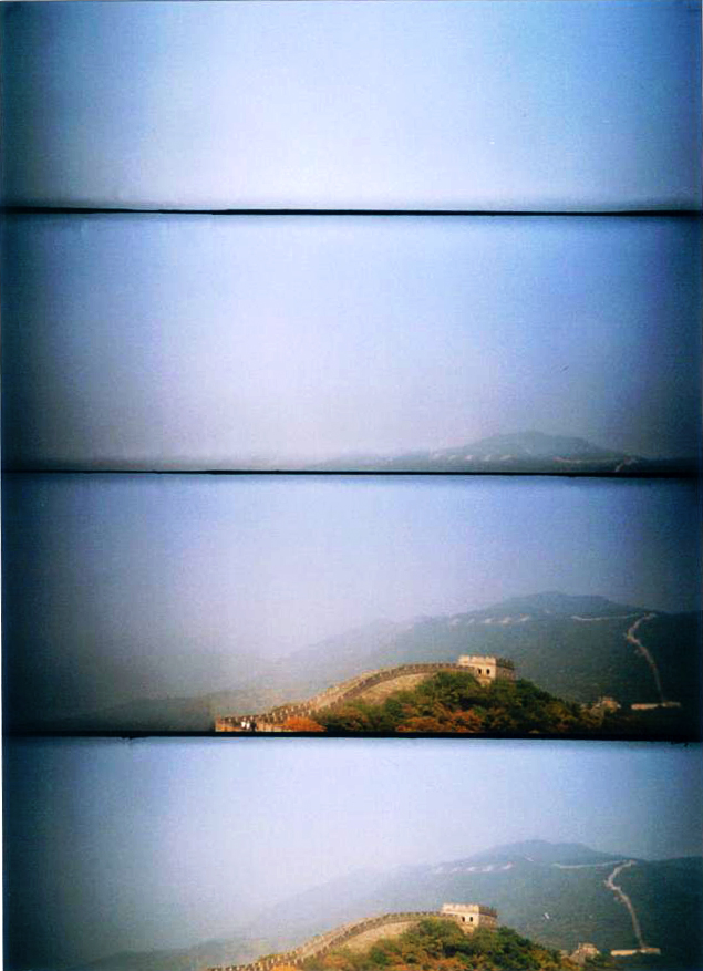 Cina by Supersampler