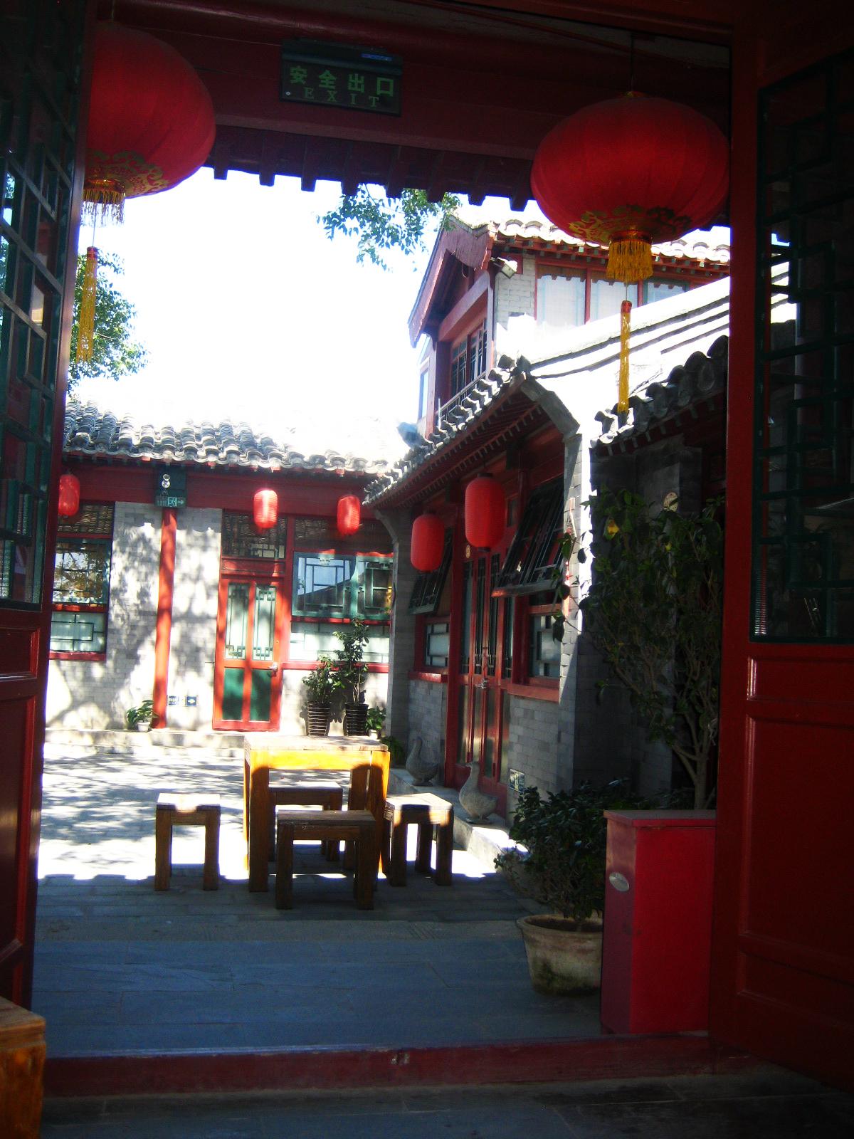 Zhong Tang Hotel