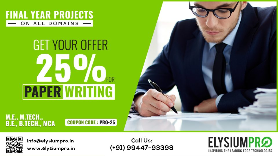 Projects Offers for Engineering Students