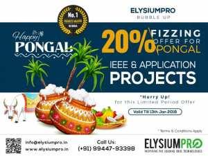 Elysium Pro Pongal Offers