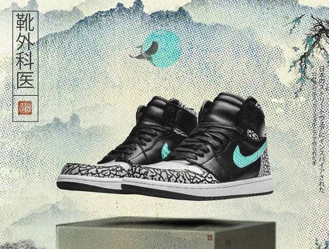 "The Shoe Surgeon crea las Air Jordan 1 Air, al unir las Air Max 1 ""atmos Elephant"" con las Air Jordan 1"