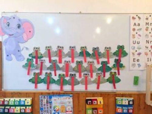 clasa pregatitoare un joc cu litere