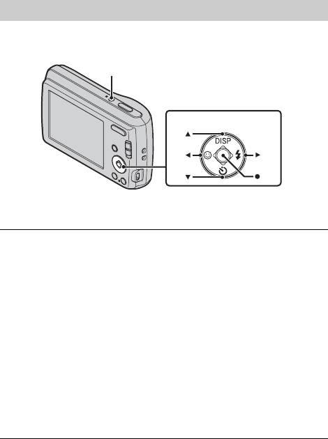 Цифровой Фотоаппарат Более 16 Мпикс Sony DSC-S3000 Black