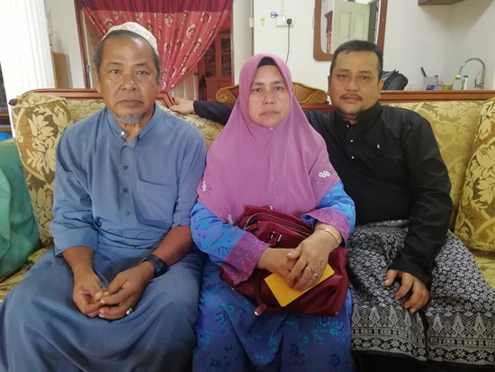 family in law aidilfitri 2018