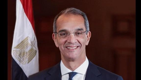 عمرو طلعت: أهم مشروعات التحول الرقمى تطوير منظومة الحيازة الزراعية وإصدار الكارت الذكى للفلاح