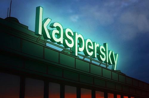 كاسبرسكي : فريقنا ينال عضوية المنتدى العالمي لفرق الاستجابة للحوادث الأمنية