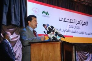 وزير الشباب والرياضة يعلن خطة الاتحاد المصري للألعاب الإلكترونية