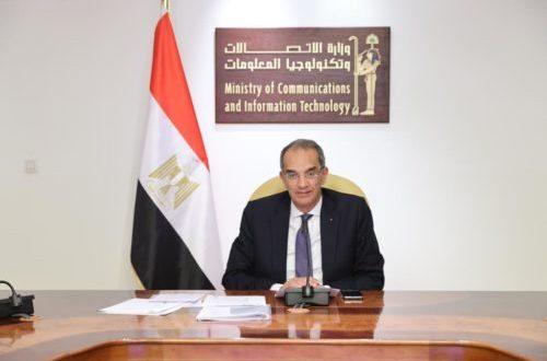 وزير الاتصالات: تنفيذ استراتيجية طموحة لتحقيق الشمول المالى الرقمى