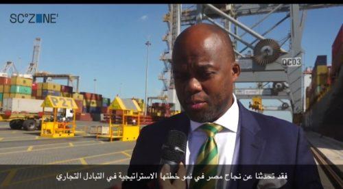 وامكيلي ميني يوجه رسالة للمستثمرين حول العالم..«تعالوا إلى مصر»