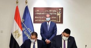 توقيع اتفاقية بين الشركة المصرية للاتصالات ومجموعة فودافون العالمية