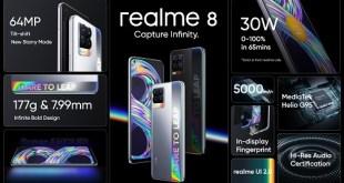 شركة realme تطرح أول هاتف ذكي في العالم يدعم تصوير الفيديو بفاصل زمني