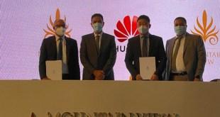 """شركة """"مونتن فيو"""" توقع اتفاقية تعاون استراتيجية مع شركة """"هواوي تكنولوجيز"""""""