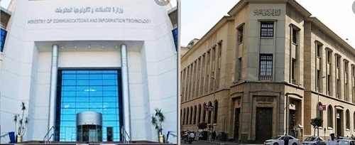 """بروتوكول تعاون بين البنك المركزي و وزارة الاتصالات لاستخدام الكارت الموحد للخدمات الحكومية الرقمية """"ميزة"""""""