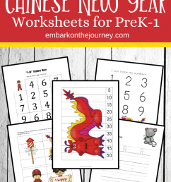 Free Chinese New Year Printable for PreK-Grade 1 [ 1102 x 735 Pixel ]