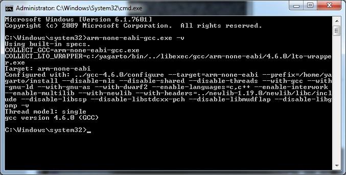 version of ARM GCC compiler