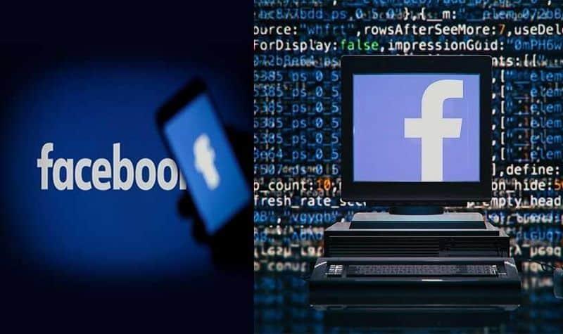 Facebook javascript engine