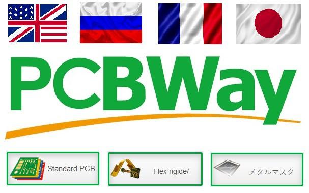 pcbway multilingual