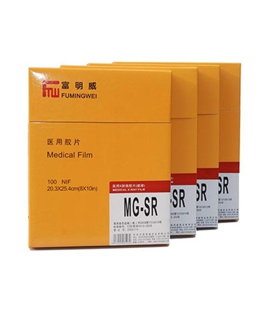 Medical X Ray Film Green Sensitive – emdico