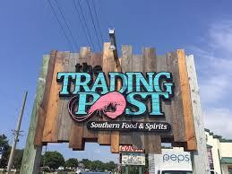 Trading Post, 8302 Emerald Drive, Emerald Isle