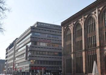 Кардиологический центр Изар Мюнхен