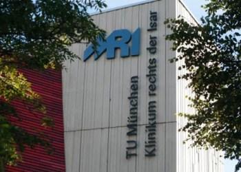 Изар клиника Мюнхена