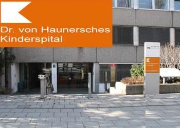 Детская университетская клиника Мюнхена