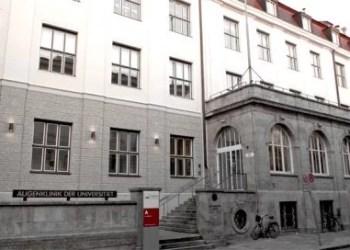 Глазная клиника Германии
