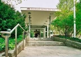 Клиника урологии в Мюнхене