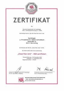 Лучшая частная клиника Германии