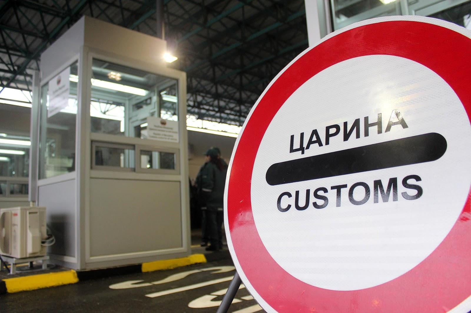 Стапуваат на сила мерките што Владата ги воведе на граничните премини
