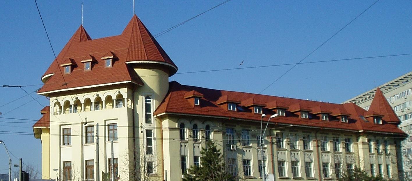 Liceul Iulia Hasdeu (pe care l-am terminat in 2005)
