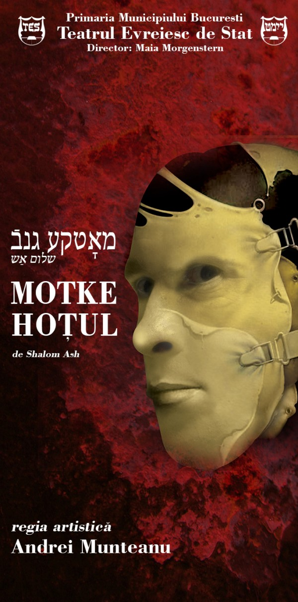 Motke hotul - cel mai bun spectacol vazut de mine IN IDIS la Teatrul Evreiesc