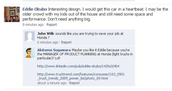Honda Fake Comment