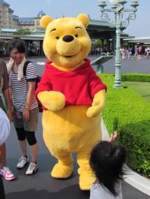 Winnie Pooh - Tokyo Disneyland