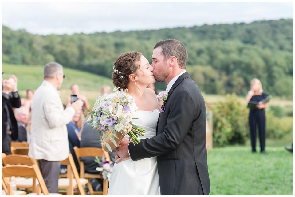 breaux-vineyards-purcellville-virginia-wedding-photo-26_photos.jpg
