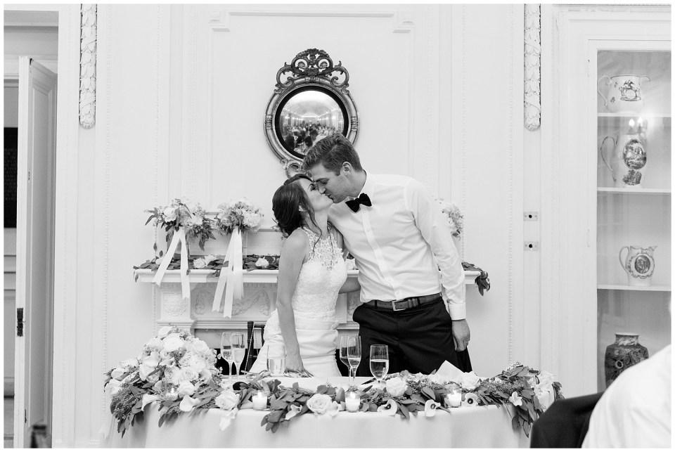 daughters-of-the-american-revolution-dar-dc-wedding-photos-dc-wedding-photographer-fall-wedding-photo-131_photos.jpg