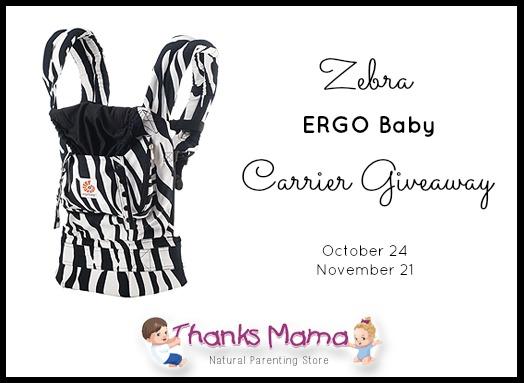 Ergo zebra giveaway